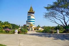 Kyauktan Township