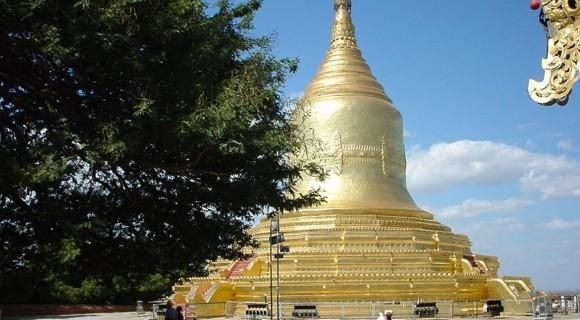 Lawkananda Pagoda in Bagan