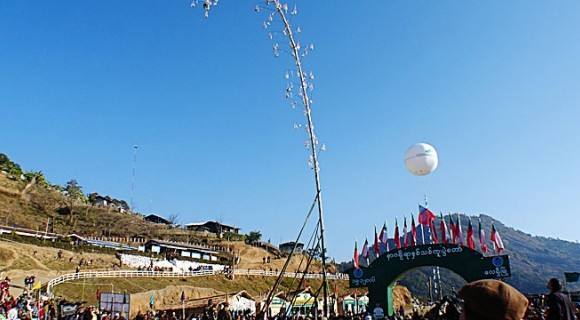 Naga traditional New Year festival