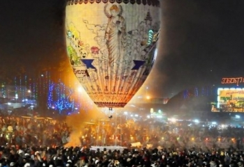 Balloon Festival in Taunggyi